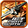 ` Air SpaceShip Fighter Slots - Spin Daily Prize Wheel, Slot Machine Casino